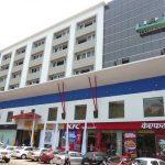Caculo Mall