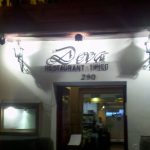 Deva Restaurant Tpico
