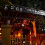 The Touich Restaurant