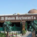 Reem Al-Bawadi Restaurant