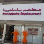 Panaderia Restaurant