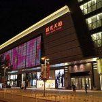 Shin Kong Place