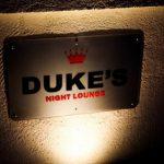 Duke's Night Lounge