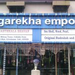 Sagarika Emporium