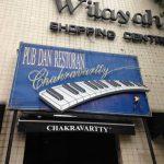 Chakravartty Pub