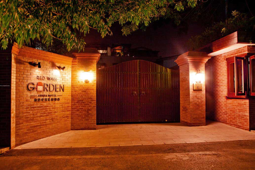 Red Wall Garden Boutique Hotel
