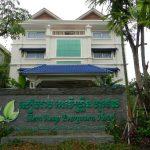Siem Reap Evergreen Hotel