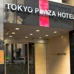 Tokyo Plaza Hotel, Shinjuku