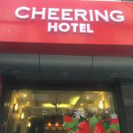 Hanoi Cheering Hotel